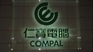 Compal Electronics im Nei-Hu-Science-Park in Taipeh