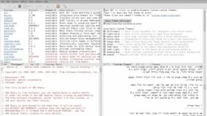 GNU Emacs 24.1