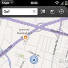 Bing Maps für alle WebOS-Smartphones