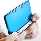 Nintendo 3DS: Firmwareupdate bringt Stereoskopie-Videokamera