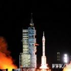 Raumfahrt: Chinesische Rakete nimmt deutsch-chinesisches Labor mit