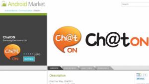 ChatOn im Android Market