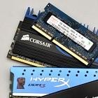 Speicherpreise: 2 GByte DDR3 erstmals für 10 US-Dollar