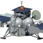 Phobos Grunt: Russische Marssonde abgestürzt