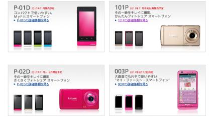 Panasonic bringt wieder Smartphones nach Europa.