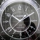 US-Zensur-Urteil: Chanel lässt Domains beschlagnahmen