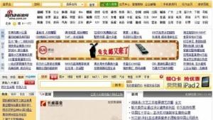 Internetportal Sina: 21.000 Kommentare durchsucht