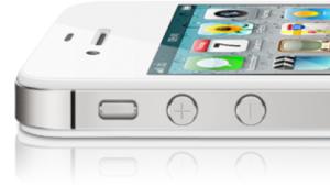 Das iPhone 4S unterstützt noch kein LTE.