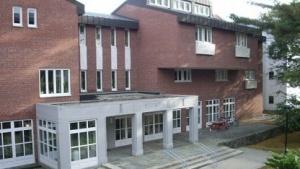Sudikoff Hall, Sitz des Informatikinstituts des Dartmouth Colleges