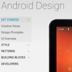 Ice Cream Sandwich: Google gibt Designempfehlungen für Android-Anwendungen