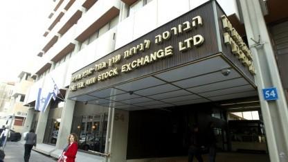 Börse in Tel Aviv: 400.000 israelische Kreditkartennummern im Netz