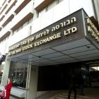 Cyberwar: DDoS-Attacke gegen israelische Börse und Fluglinie