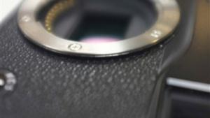 Zeigt dieses Bild die neue Fujifilm-Systemkamera?