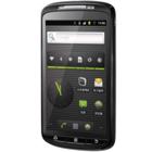 Android-Smartphone: Lutea 2 alias ZTE Skate nun auch bei O2 zu haben