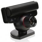 Kinect-ähnlich: Playstation Move könnte Kamera mit Tiefensensor erhalten