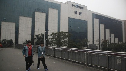 Geschlossenes Proview-Technology-Büro in Shenzhen im Februar 2012
