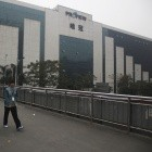 iPad-Klage in China: Apple tritt gegen Bank of China an