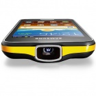 Galaxy Beam: Android-Smartphone mit integriertem Projektor von Samsung