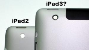 Das Gehäuse des angeblichen iPad 3 (r.)