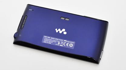 Sonys Walkman Z