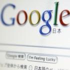 """Gerichtsurteil: Google muss """"Autovervollständigen"""" abschalten"""