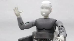Romeo: Softbank investiert in Entwicklung des humanoiden Roboters.