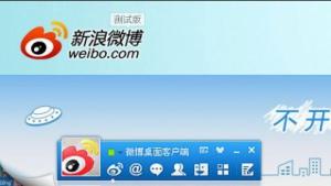 Weibo: Kim Jong-un ist tot - oder auch nicht.