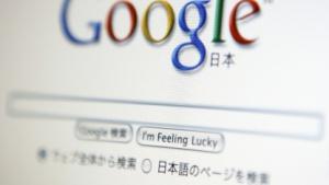 Japanische Google-Startseite