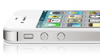 Eine Änderung des Seitenverhältnisses des iPhone-Displays bietet viele Vorteile.