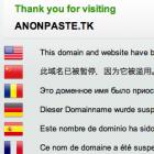 Anonpaste: .tk-Domain gesperrt