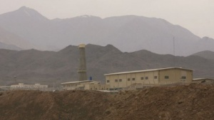 Schadsoftware: Iraner soll Stuxnet über USB-Stick eingeschmuggelt haben