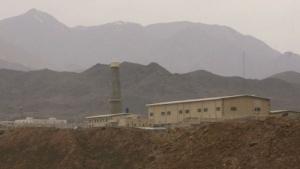 Iranische Atomanlage Natanz (2007): gezielt Computer infiziert