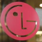 LG: Full-HD-Display mit 5 Zoll für Smartphones