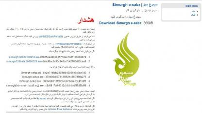 Simurgh-Website mit Warnung: Original muss nicht installiert werden.