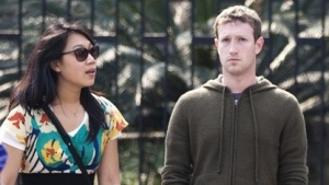 Mark Zuckerberg und seine jetzige Frau am 28. März 2012