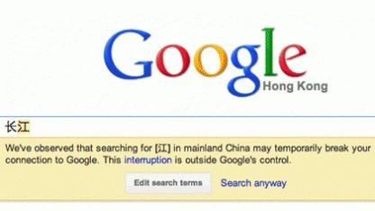 Begriff führt zur Ausfall: Google weist auf Zensur hin.