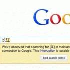 Zensur: Google warnt chinesische Nutzer vor falschen Wörtern