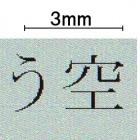 Japan Display: 651 ppi stellen Apples Retina-Display in den Schatten
