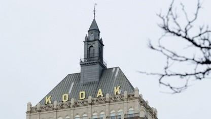 Kodak-Unternehmenszentrale in Rochester: Nur Käufer und erfolgreiches Gebot weden veröffentlicht.