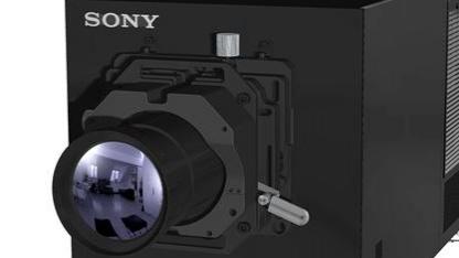 Sony SRX-R515