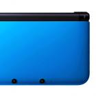 Nintendo: 3DS XL erscheint am 28. Juli 2012