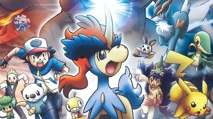 Artwork Pokémon Black & White 2 für Nintendo 3DS