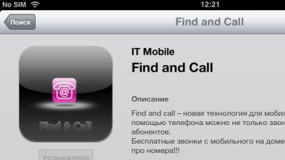 Schadsoftware für zwei verschiedene mobile Betriebssysteme