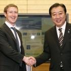 Seekabel: Facebook investiert in 54,8-TBit/s-Kabel