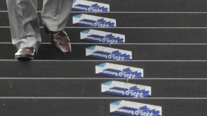 Samsung-Hauptsitz in Südkorea im Juli 2012