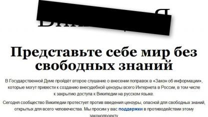 Gesperrte russische Wikipedia: schlimmster anzunehmender Fall