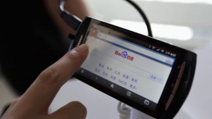 Baidus mobile Seite: Mehrzahl der Nutzer über mobiles Angebot