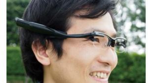 Olympus: Displaybrille im Stil von Project Glass