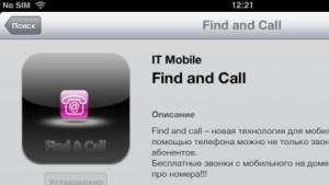 Find and Call: Schadsoftware in Apples App Store und Google Play entdeckt