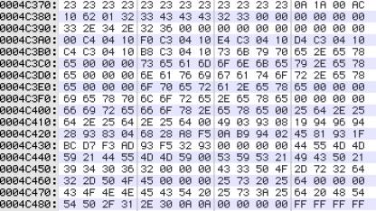 Hexdump eines Teils von mfc42ul.dll (Backdoor:W32/R2D2.A) - des sogenannten Bundestrojaners